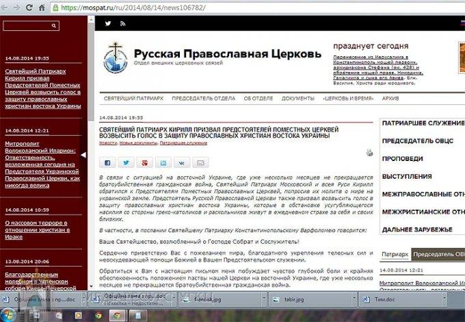 zayava_rpts