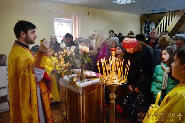 Освячення каплиці Василія Великого в Кривому Розі